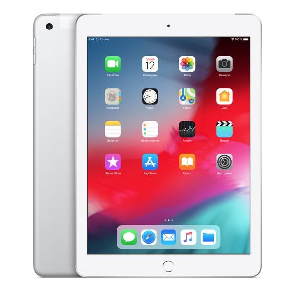 iPad 2018 Wi-Fi Cellular Silver