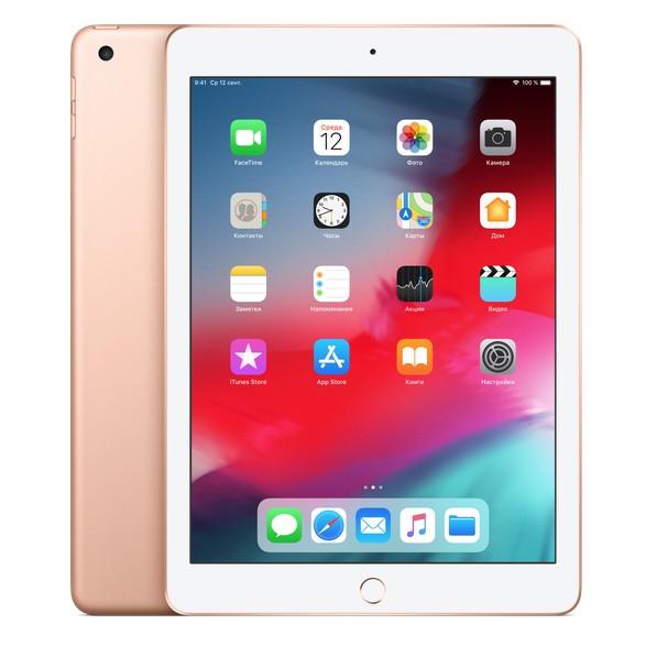 iPad 2018 Wi-Fi Gold