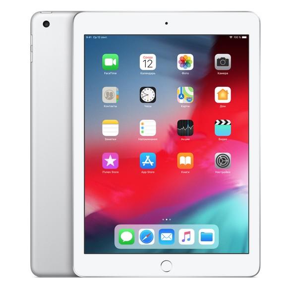 iPad 2018 Wi-Fi Silver