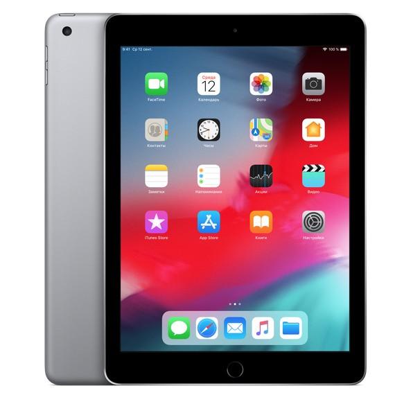 iPad 2018 Wi-Fi Space Gray