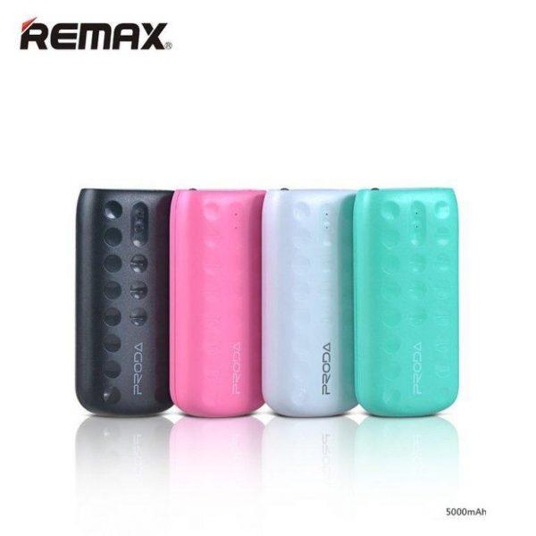 Аккумулятор Remax Lovely Series 500 mAh