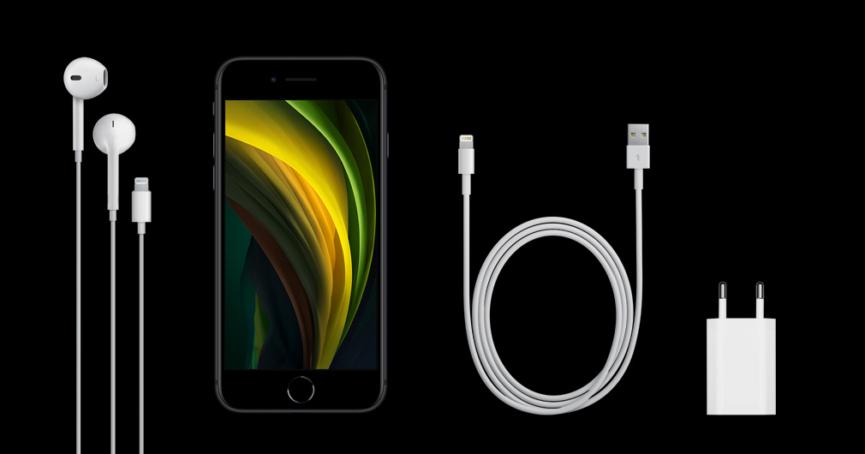Комлпект iPhone SE 2020
