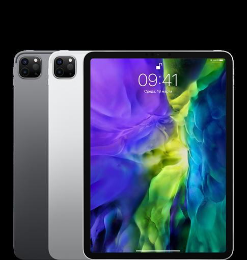 iPad Pro 11 дюймов