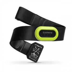 Garmin HRM Pro